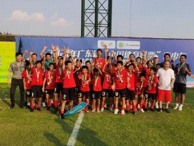 足球之乡再添一省冠军!梅州男足丙组登顶省锦标赛