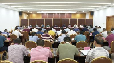 洪国华主持召开兴宁市政府党组会议和市政府常务会议
