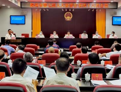 梅州市七届人大常委会召开第四十六次会议