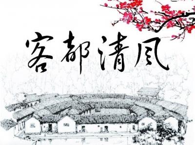 规范用权!梅州市纪委监委追责问责82宗行政复议纠错案