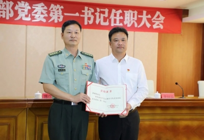 黄增国任大埔县人武部党委第一书记