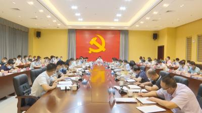 蕉岭县委全面依法治县委员会召开第三次会议