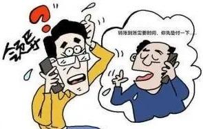 【9月8日】梅州反诈日报:这钱,你借不得!