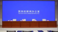 直播丨国新办就横琴、前海开发建设有关情况举行发布会