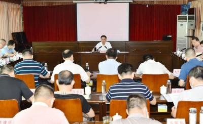 陈俊钦主持召开专题会议:强化措施压实责任确保节日安全稳定