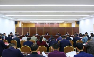 中共兴宁市第十四次代表大会召开召集人会议