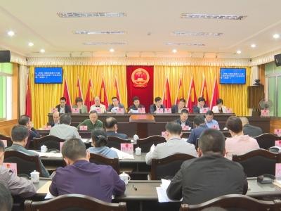 蕉岭县第十五届人大常委会举行第五十二次会议