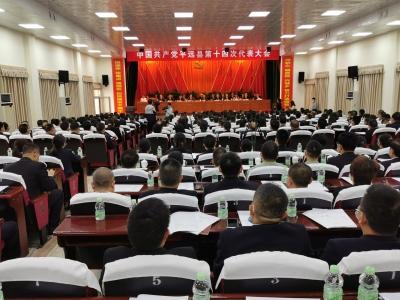 中共平远县第十四次代表大会开幕!