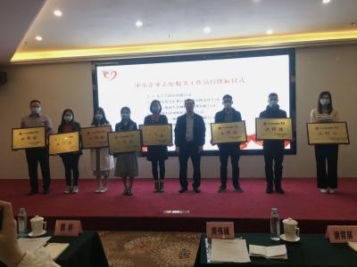 广东省志愿服务促进中小企业发展活动走进梅州